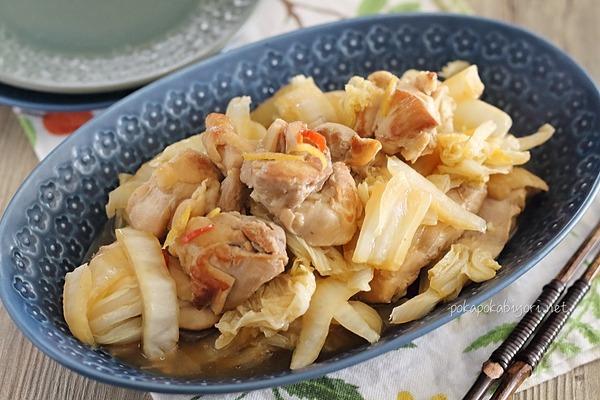 鶏白菜のさっぱり煮|献立写真