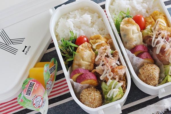 弁当記録|お好み焼き風肉野菜炒め・ゴマ揚げ団子のレシピ付き