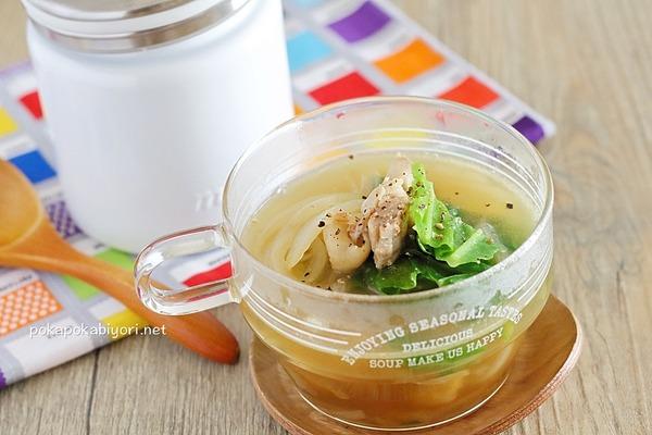 塩鶏とキャベツの即席スープ|フライパン5分