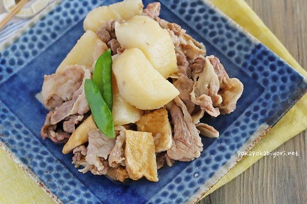 豚肉と長いもの炊き合わせ|今日の献立写真