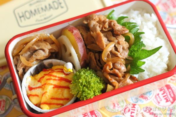 3日目:手抜き弁当:豚の味噌炒め