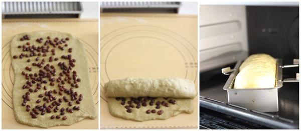 スリムラウンドパンの詳しい作り方