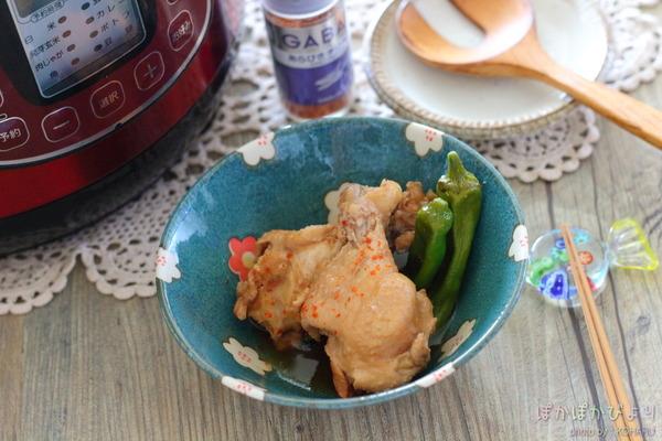 ピリ辛!鶏手羽ポン酢煮/簡単調理で作った話
