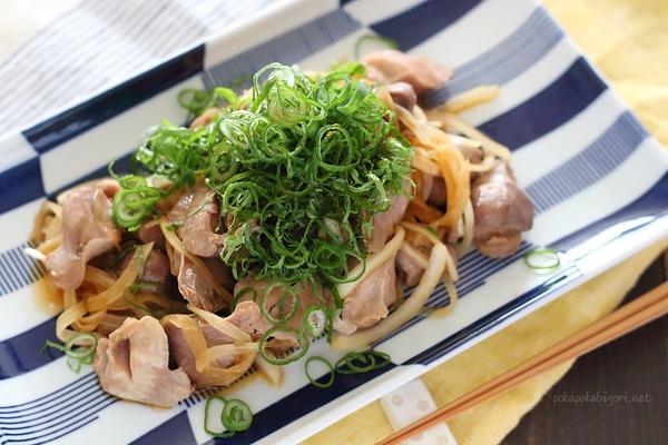 ずりポン(砂ずりのポン酢和え)|やわらかく仕上げるコツ付きレシピ