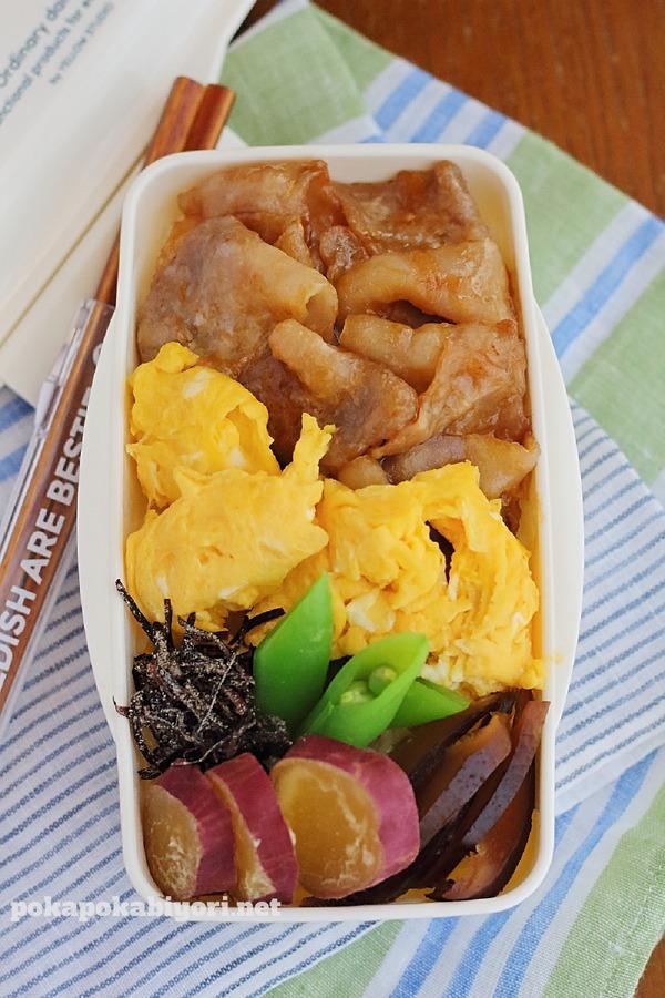豚バラ生姜焼きのっけ弁