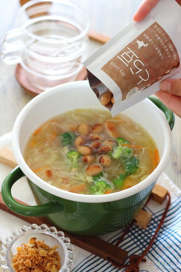 とら豆入りの、食べるスープ~ここのドライパックの豆が好きって話