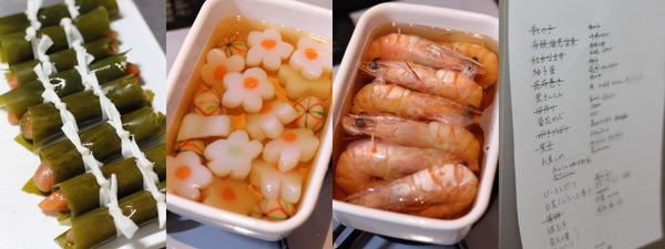 お節料理の進行状況②:野田琺瑯を鍋代わりに使ってます~