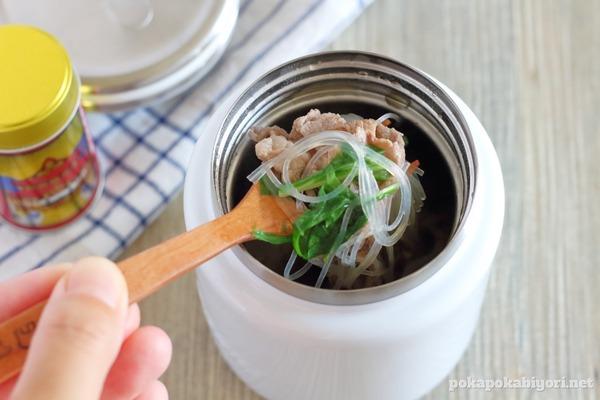 スープジャーで作る 牛肉入り春雨スープ|塾弁や置きご飯に