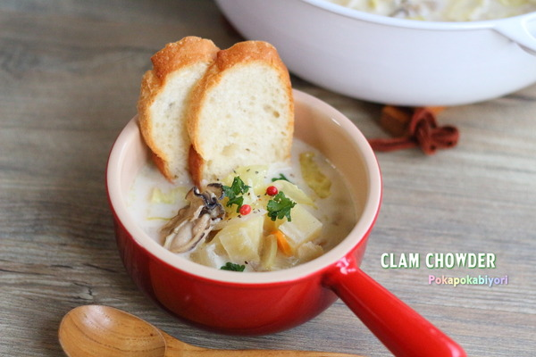 粉チーズ入りで濃厚!【牡蠣チャウダー】レシピ &「ゆうべに」スーパーで発見