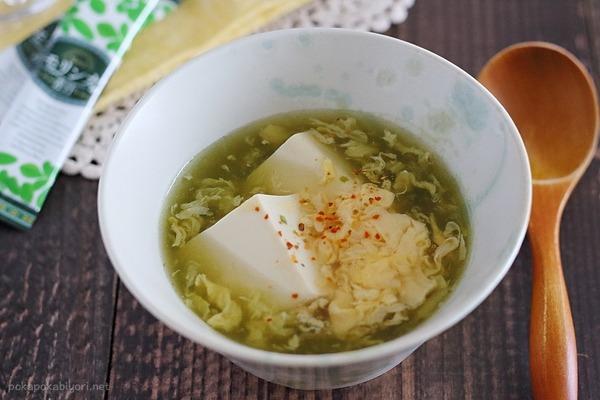 青汁入りのかき玉豆腐スープ