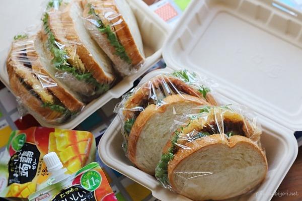 ハムカツサンド(ハム2枚に衣をつけるとGOOD)のお弁当|ラウンドパンも手作り(レシピあり)