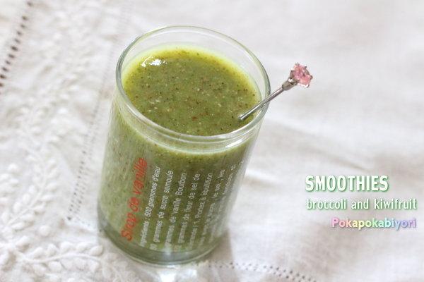 生ブロッコリーで作るグリーンスムージー ~コレステロール値を下げた食材:チアシード