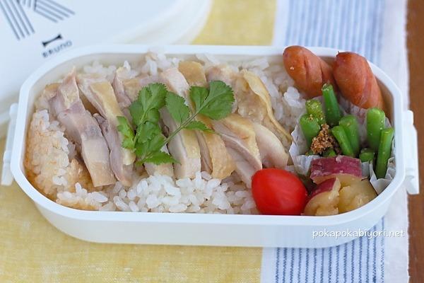 海南鶏飯弁当|朝ごはんの悩み