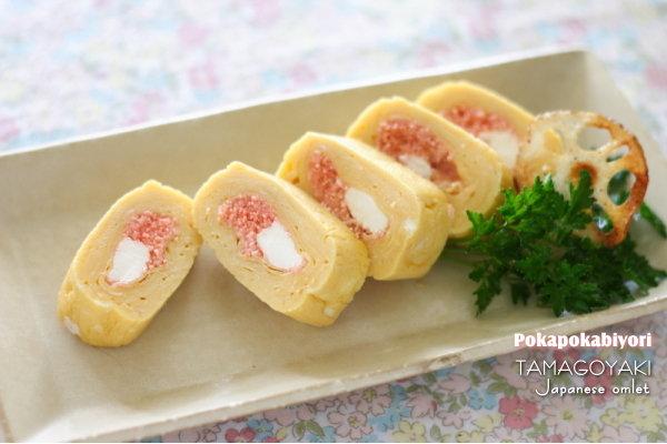 明太子とチーズ入りの卵焼き