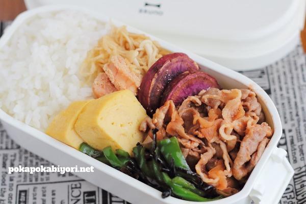 ポークケチャップの弁当|(レンジ)明太子入り切干大根煮のレシピ付き