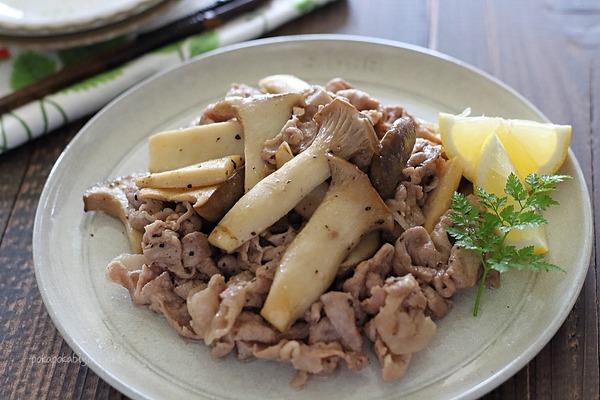豚肉とエリンギのうま塩炒め|より美味しく作る方法付き