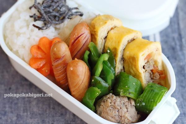 オムレツ風卵焼き弁当
