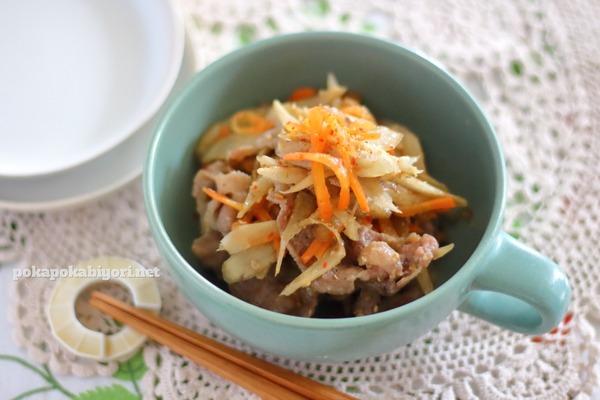 豚肉入りのきんぴらごぼうのレシピ|冷凍保存もOK、作りおきにお弁当に万能なおかず