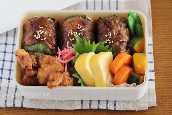 牛肉最強説!肉巻き(おにぎり)の弁当と作り方|去年の弁当は焼きネギ味噌+ツナの太巻き