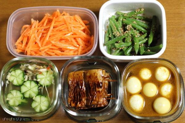 寝る前に作る簡単な弁当おかず:まとめ7日分