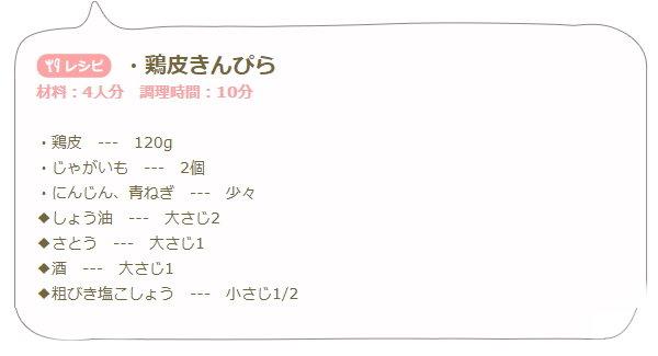 20171223_a04