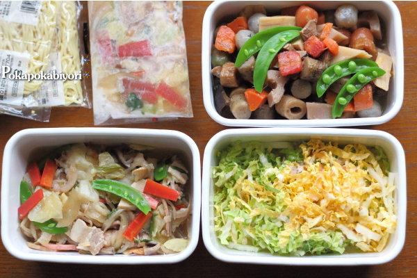 ちゃんぽん麺の具をストック、オレンジ白菜サラダetc 作り置き