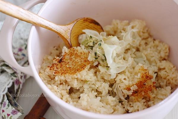冷凍餃子の炊き込みご飯|とその献立
