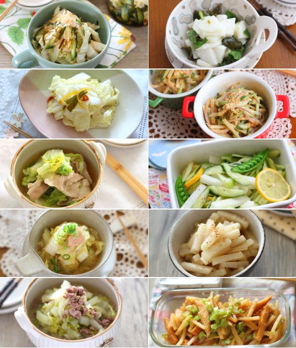白菜や大根を使った簡単【作り置き】10選~時間が経ってもおいしいおかず