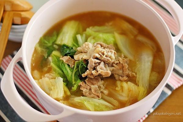 白菜1/4使い切り【にんにく味噌鍋】のレシピ |冷蔵庫(野菜ボックス)の掃除の様子
