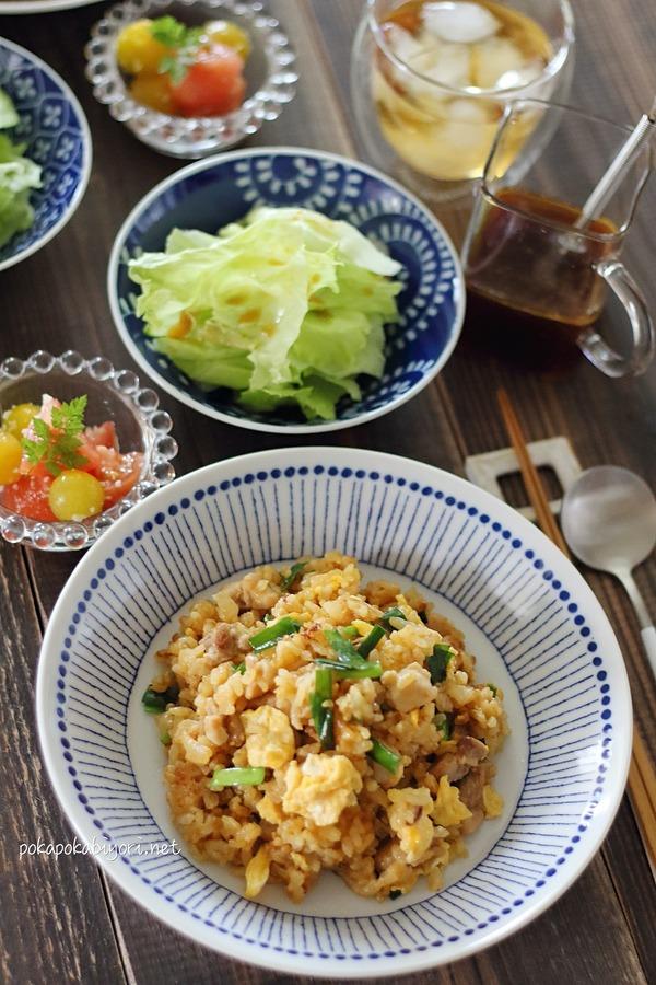 必見!いつもの食材でよりおいしいご飯を作る方法〜【うま味でごはん革命】#PR