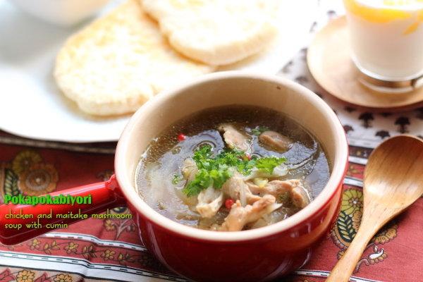 クミン香る鶏肉と舞茸のスープ &livedoorブログ管理画面の使いやすい機能