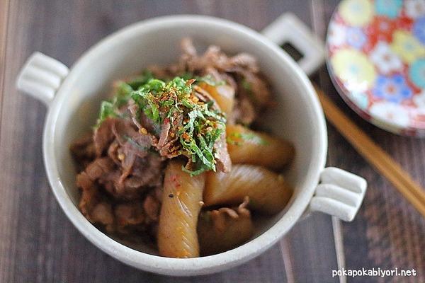 牛肉とこんにゃくのポン酢煮|下ごしらえ後さっと煮込む簡単おかず