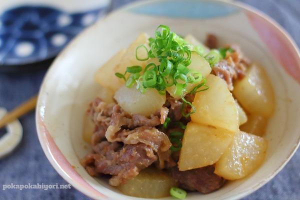 豚と大根の甘辛炒めのレシピ|フライパン簡単おかず、最後に加えるみそ+生姜がポイント