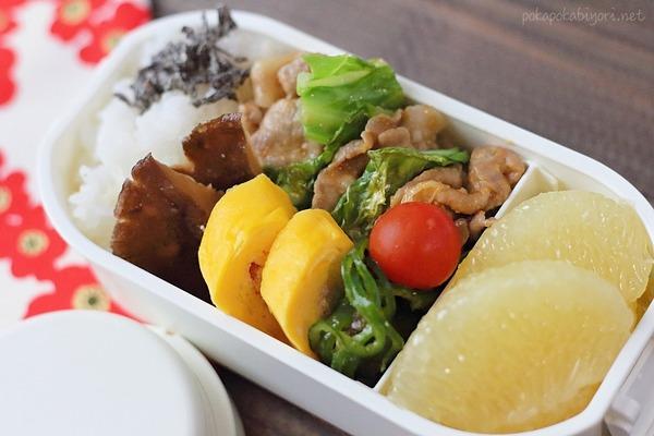 回鍋肉弁当|前日の茹で豚の取りおきから、朝簡単に作る方法