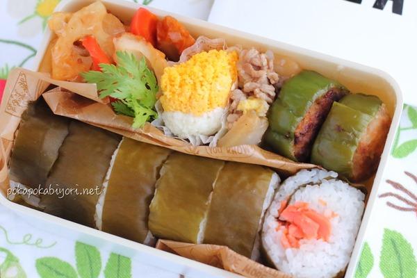 若生昆布で鮭フレーク入りの太巻き弁当|食べやすい!「太巻き」のオススメ弁当4選ぶ