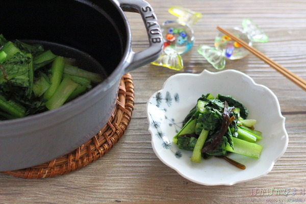 栄養流出が少ない【小松菜と塩こんぶの炒め煮】(うまみたっぷり塩こんぶパワー)&今日のお昼ごはん