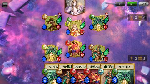 Screenshot_2018-08-13-12-04-03