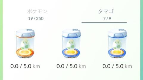 【ポケモンGO】卵を孵化する画期的な方法まとめwwwww【動画】