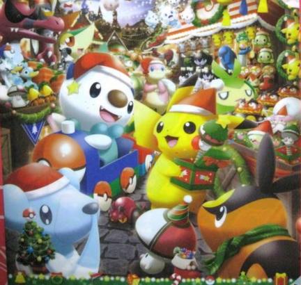 【ポケモンGO】クリスマスイベントはコレで決まりだなwwwwww
