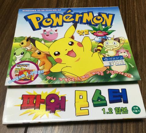 【動画】ポケモンをパクった韓国の『パワーモン』が酷すぎる糞ゲーだと話題にwwwwwww