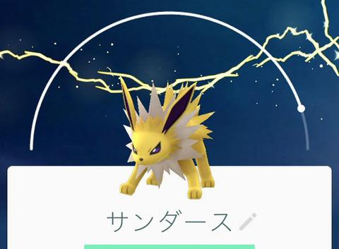 【ポケモンGO】放電サンダースめっちゃ使えるようになっててびびったwwww