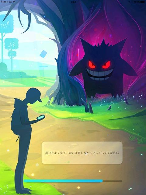 【ポケモンGO】ハロウィンイベント開催キタ――(゚∀゚)――!!ユーザーの反応がコチラwwwww