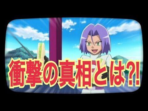 【画像】ポケモンで衝撃の真実が判明!!!!!!