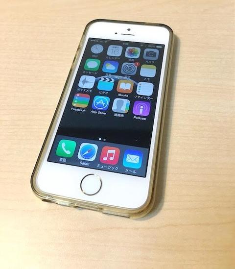 【ポケモンGO】iPhone5sで画面固まるバグって治ってる?