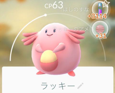 【ポケモンGO】300kmとか楽勝だよな?