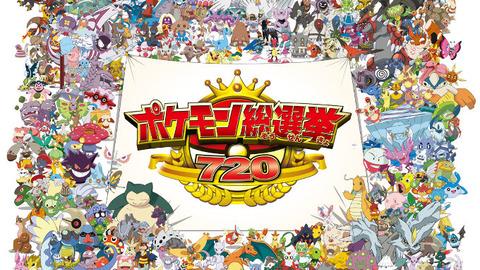 pokemon-sousenkyo-720-coil-taisaku-1