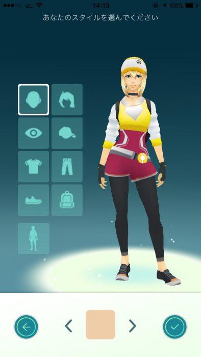 【ポケモンGO】女トレーナーの衣装おまえら何がおすすめですか?