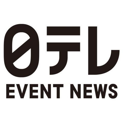 【ポケモンGO】日テレで今夜配信と報道!!信じていいのか・・・?
