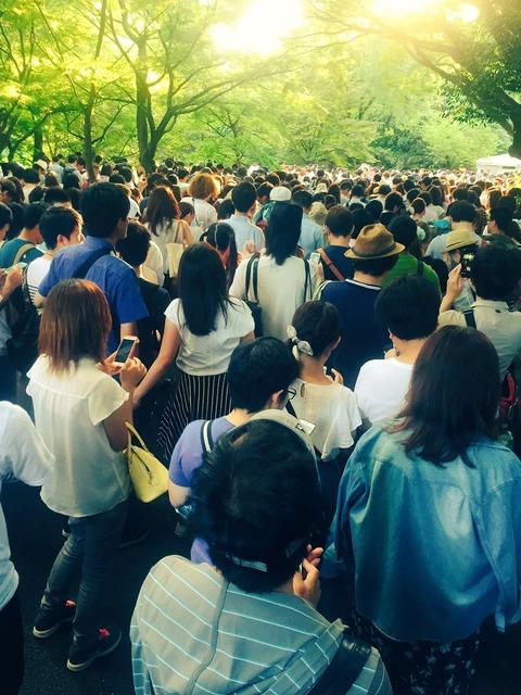 【ポケモンGO】新宿御苑にピカチュウ置いた結果wwwwww【画像あり】