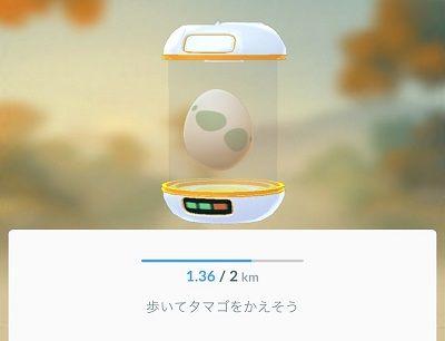 【ポケモンGO】2kmタマゴが増殖してヤバイんだがwwwww